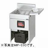 マルゼン電磁フライヤー(マイコン搭載、レギュラータイプ一槽式)型式:MIF-23C寸法:幅550mm 奥行600mm 高さ800mm バック150mm送料:無料 (メーカーより)直送保証:メーカー保証付