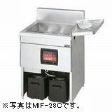 マルゼン電磁フライヤー(マイコン搭載、レギュラータイプ一槽式)型式:MIF-28C寸法:幅620mm 奥行600mm 高さ800mm バック150mm送料:無料 (メーカーより)直送保証:メーカー保証付
