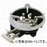 マルゼンスーパージャンボバーナー(卓上用ガスバーナー、平五徳仕様)型式:MG-12H寸法:幅395mm 奥行543mm 高さ193mm送料:無料 (メーカーより)直送保証:メーカー保証付