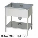 マルゼン一槽シンク(バックガードなし)型式:BS1-107N寸法:幅1000mm 奥行750mm 高さ800mm送料:無料 (メーカーより)直送保証:メーカー保証付