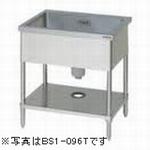 マルゼン一槽シンク(三面アール・バックガードなし)型式:BS1-097T寸法:幅900mm 奥行750mm 高さ800mm送料:無料 (メーカーより)直送保証:メーカー保証付