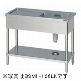 マルゼン一槽水切付シンク(バックガードなし)型式:BSM1-127LN寸法:幅1200m 奥行750mm 高さ800mm送料:無料 (メーカーより)直送保証:メーカー保証付