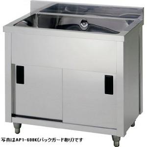 アズマ・東製作所一槽水切キャビネットシンク型式:APM1-750K寸法:幅750mm 奥行450mm 高さ800mm送料:無料 (メーカーより)直送保証:メーカー保証付