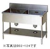 マルゼン二槽シンク(バックガードあり)型式:BS2-094寸法:幅900m 奥行450mm 高さ800mm送料:無料 (メーカーより)直送保証:メーカー保証付