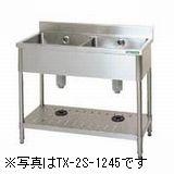 タニコー二槽シンク(バックガードあり)型式:TX-2S-1045寸法:幅1000m 奥行450mm 高さ800mm送料:無料 (メーカーより)直送保証:メーカー保証付