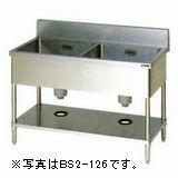 マルゼン二槽シンク(バックガードあり)型式:BS2-126寸法:幅1200m 奥行600mm 高さ800mm送料:無料 (メーカーより)直送保証:メーカー保証付