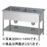 マルゼン二槽シンク(両面式・前後面アール・バックガードなし)型式:BS2-157W寸法:幅1500m 奥行750mm 高さ800mm送料:無料 (メーカーより)直送保証:メーカー保証付