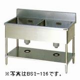 マルゼン二槽シンク(バックガードあり)型式:BS2-157寸法:幅1500m 奥行750mm 高さ800mm送料:無料 (メーカーより)直送保証:メーカー保証付