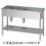 マルゼン二槽水切付シンク(バックガードあり)型式:BSM2-154R寸法:幅1500m 奥行450mm 高さ800mm送料:無料 (メーカーより)直送保証:メーカー保証付