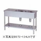 マルゼン二槽台付シンク(バックガードあり)型式:BST2-154L寸法:幅1500m 奥行450mm 高さ800mm送料:無料 (メーカーより)直送保証:メーカー保証付