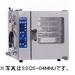 マルゼンスーパースチーム(シンプルシリーズ)型式:SSCS-04M(R)NU寸法:幅600mm 奥行505mm 高さ585mm送料:無料 (メーカーより)直送保証:メーカー保証付