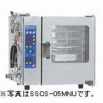 マルゼンスーパースチーム(シンプルシリーズ)型式:SSCS-05M(R)NU寸法:幅630mm 奥行650mm 高さ645mm送料:無料 (メーカーより)直送保証:メーカー保証付