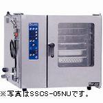 マルゼンスーパースチーム(シンプルシリーズ)型式:SSCS-05(R)NU寸法:幅790mm 奥行750mm 高さ710mm送料:無料 (メーカーより)直送保証:メーカー保証付