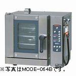 マルゼン電気コンベクションオーブン(ビックオーブン卓上型)型式:MCOE-074B寸法:幅690mm 奥行450mm 高さ600mm送料:無料 (メーカーより)直送保証:メーカー保証付