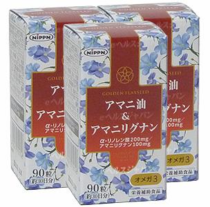 アマニ油&アマニリグナン(3本セット) 日本製粉(ニップン) えごま油を超える!? 同梱区分J