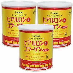 ファイン ヒアルロン&コラーゲン+還元型CoQ10(3缶セット) 同梱区分J