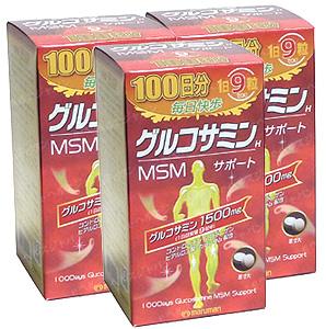 グルコサミン900粒(3本セット) マルマン 同梱区分J 送料無料(沖縄・離島・北海道を除く)