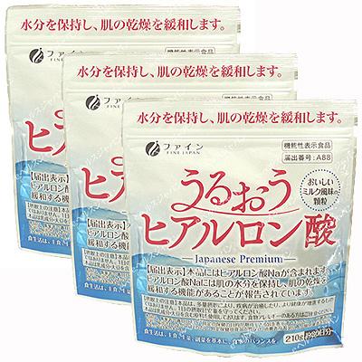 ファイン うるおいヒアルロン酸(3袋セット) 同梱区分J 送料無料(沖縄・離島・北海道を除く)