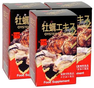 牡蠣エキス【3本セット】健康フーズ(サプリメント)【同梱区分J】