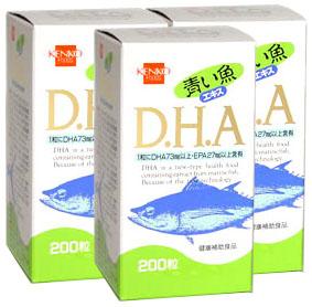 青い魚エキスDHA【3本セット】健康フーズ:(サプリメント)必須脂肪酸DHAとEPAをしっかり摂ろう!魚の眼か油から精製!【同梱区分J】