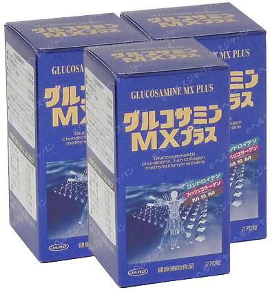 グルコサミンMXプラス【3本セット】ジャード:(サプリメント)ひとつ上のグルコサミンを望まれる方へ【同梱区分J】