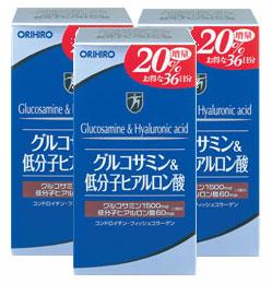 オリヒロ グルコサミン&低分子ヒアルロン酸【3本セット】:(サプリメント)グルコサミン+低分子タイプのヒアルロン酸!【同梱区分J】