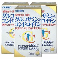 オリヒロ グルコサミン&コンドロイチン【3本セット】:(サプリメント)発酵グルコサミン+国産ヨシキリザメのコンドロイチン100%【同梱区分J】