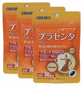 オリヒロ プラセンタ PD(3袋セット) 同梱区分J