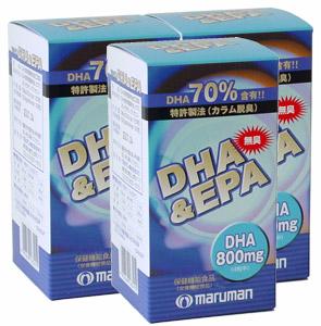無臭DHA&EPA【3本セット】マルマン:(サプリメント)魚の生臭い臭いがダメ方へ!【同梱区分J】