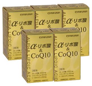 α-リポ酸&CoQ10(90粒)(5本セット) マルマン 同梱区分J