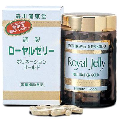 森川 ローヤルゼリーPG 180球/森川健康堂【同梱区分J】