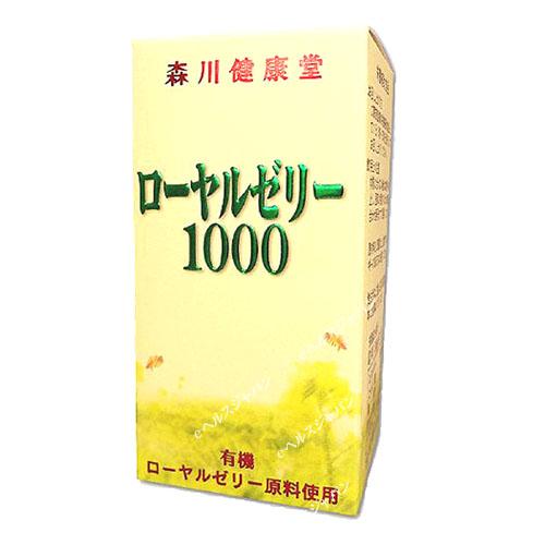 森川 ローヤルゼリー1000(有機RJ) 90粒/森川健康堂【同梱区分J】