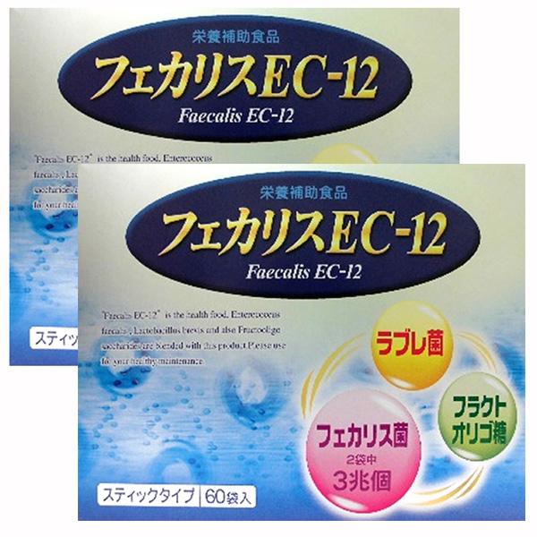 フェカリスEC-12 3g×30包×2箱(2セット) 富山薬品 同梱区分J