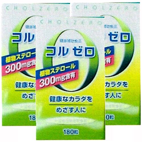 コルゼロ(3本セット) 富山薬品 同梱区分J 送料無料(沖縄・離島・北海道を除く)