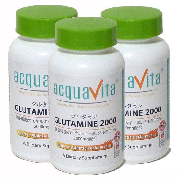 アクアヴィータ グルタミン2000(GLUTAMINE)【3本セット】【同梱区分J】