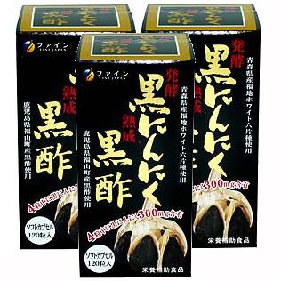 ファイン 発酵黒にんにく黒酢(3本セット)マルマン 同梱区分J