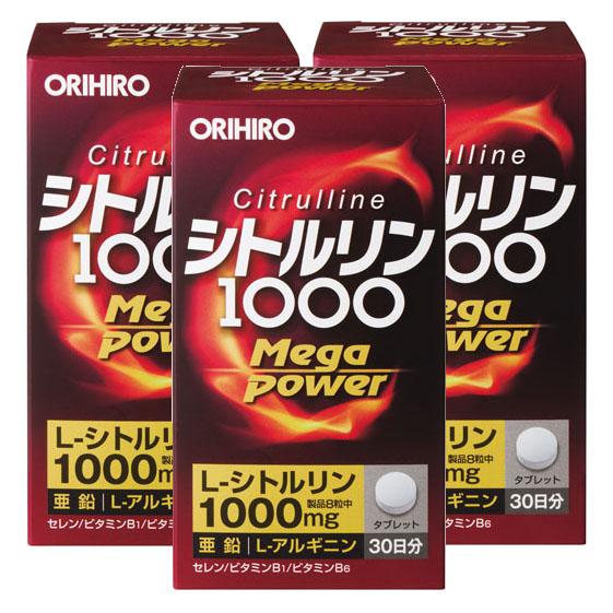 シトルリン Mega Power 1000(3本セット) オリヒロ 同梱区分J