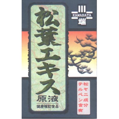 川端の松葉エキス 原液 60g/川ばた乃エキス【同梱区分J】