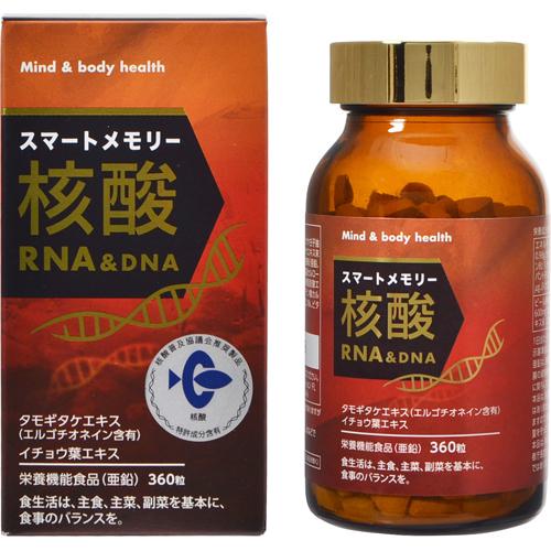 スマートメモリー核酸 RNA&DNA 360粒/エル・エスコーポレーション【同梱区分J】