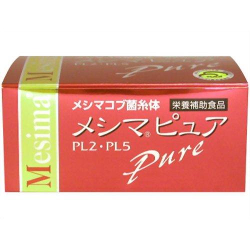 メシマピュア PL2・PL5/エル・エスコーポレーション【同梱区分J】