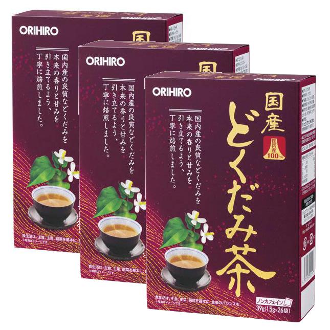 送料無料 お得セット オリヒロ 出群 メーカー在庫限り品 3箱セット 国産どくだみ茶