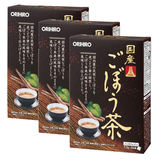 送料無料 安い 激安 プチプラ 高品質 お得セット オリヒロ 3箱セット 国産ごぼう茶 毎日続々入荷