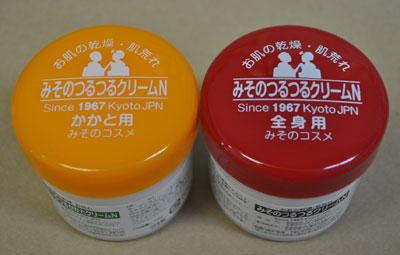 京都みそのコスメ製法 「みそのつるつるクリーム」全身用N かかと用N 選べるよりどり2個セット下記セット内容お選びください