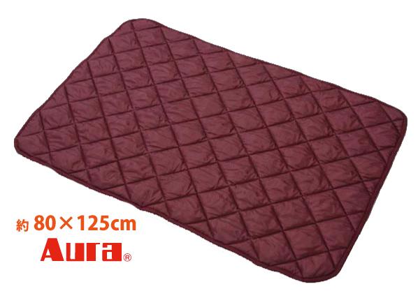 オーラ蓄熱繊維足湯気分 暖らんコタツマット 長方形大(80×125cm)