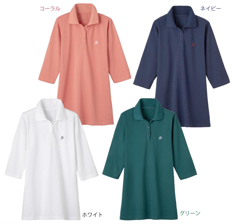 シンプルなデザインのかのこポロシャツ 定番の1枚 UVカット吸汗速乾Aラインポロチュニック お値打ち価格で 代引不可 マーケティング メール便配送