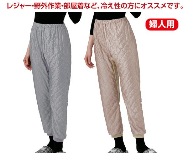 一度はいたら手放せない ブランド激安セール会場 あったか吸湿発熱繊維のズボン下 吸湿発熱繊維 保温パンツ 婦人用 Mサイズ 上品