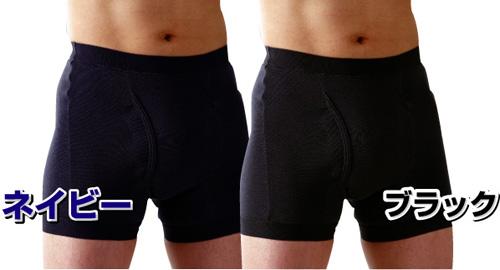 男性用失禁パンツ サイドシークレット 3枚セット