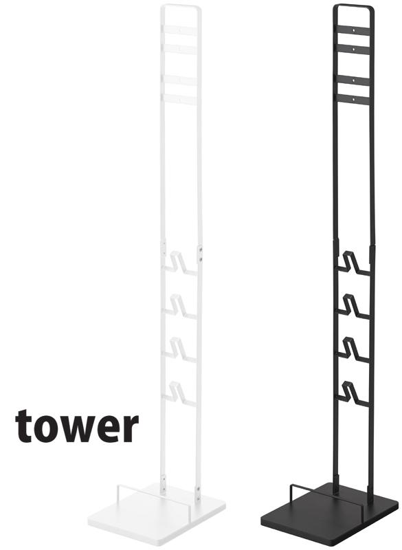 壁に穴を開けずにコードレスクリーナーをスリムに収納 コードレスクリーナースタンド タワー 半額 入荷予定
