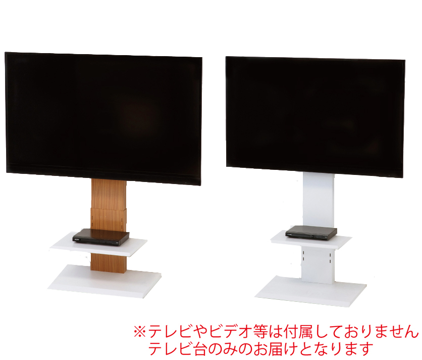 【25%OFF】 ロー壁掛け風テレビ台 ロー, green clover project:eabfd4d7 --- supercanaltv.zonalivresh.dominiotemporario.com