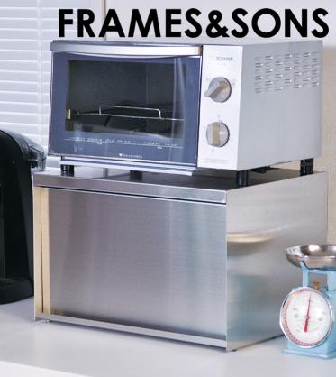 DS50 オーブントースターラック【FRAMES&SONS】 ※11月下旬入荷予定※